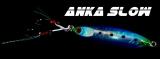 FISHUS ANKA SLOW GLOW    FIAN